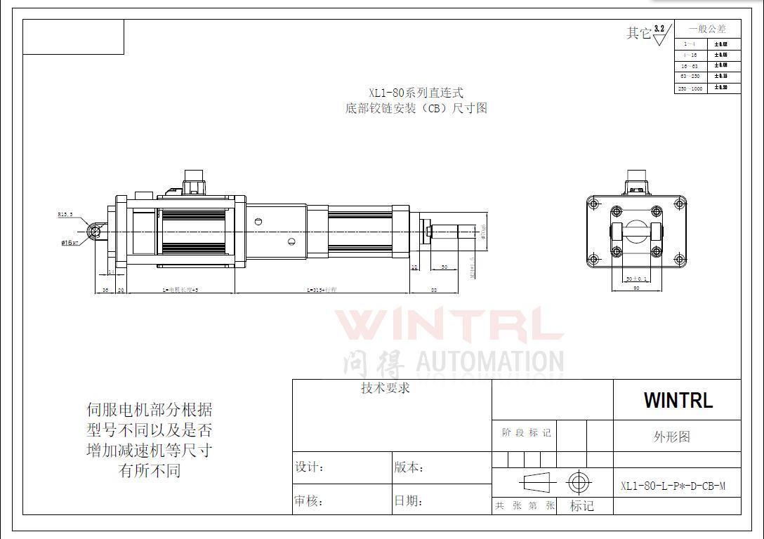 上海问得XL1-80系列电动缸 直连式后铰链安装(CB)尺寸图